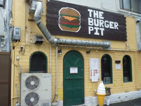 ザ・バーガーピット※閉店「こだわりの鉄板で焼いた最強のハンバーガー」
