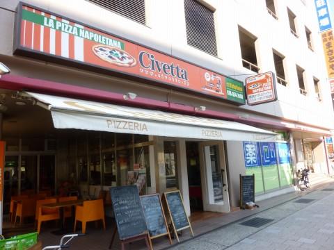 チベッタ※閉店「大きな釜があるイタリア料理店!」