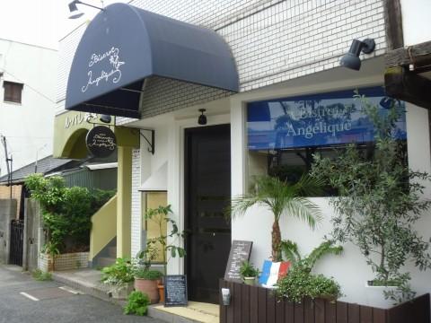 アンジェリーク「六甲道の老舗フレンチ!!」