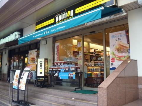 ドトールコーヒーショップJR六甲道店「ドトールでモーニング!!」