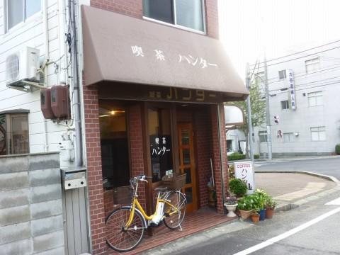 喫茶ハンター 「六甲道ナンバー1!!の早起き喫茶店です」