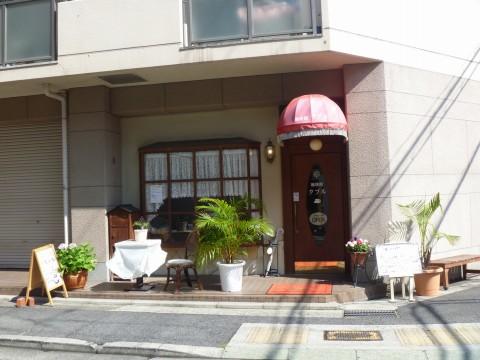 珈琲館クプル「個人的に思い出がある喫茶店!!かなり美味しいモーニング!!」