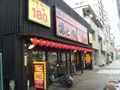 吉鳥(きっちょう)灘店「2号線沿いにニューオープン