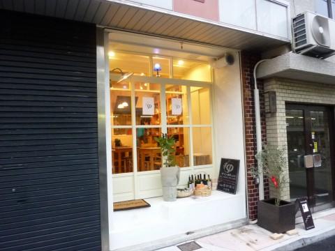 φ(フィ)「阪急六甲にギリシャのお店が!!オリーブオイルが!」
