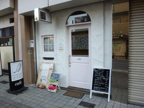 cafe ange(アンジュ)※閉店「手作りこだわった激選スィーツにドリンク!!」