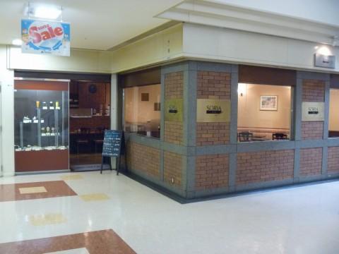 SORIA(ソリア)「フォレスタの中の喫茶店2!!」