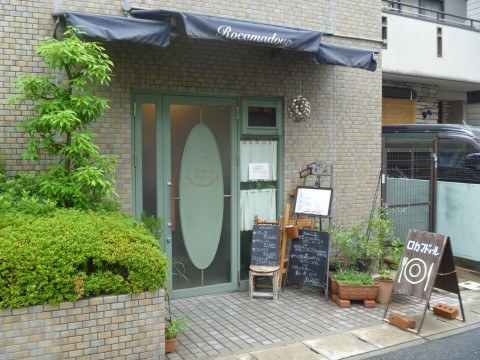 ロカマドゥール※閉店・移転「JR六甲道のフレンチ!!フォアグラちゃん」