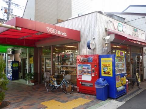 神戸ハイム大石店(KOBEHIME)※閉店「阪神大石と水道筋にもあるパン屋さん!」