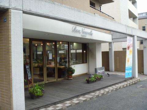 ボンヌーヴェル本店※閉店「マカロンタワー必見!!」