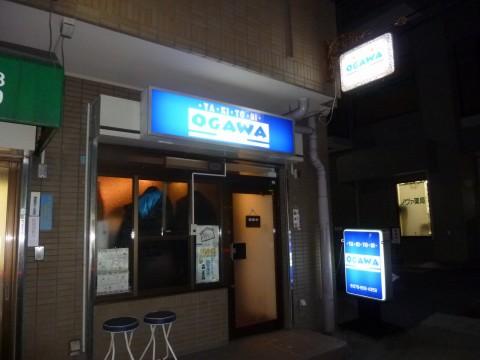 OGAWA(オガワ)「六甲道で一番有名かも?!な焼鳥屋さん!」