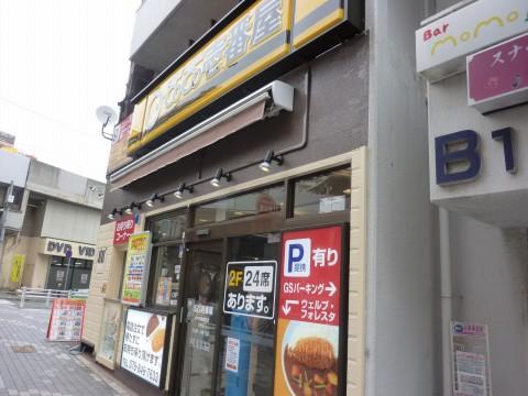 カレーハウスCoCo壱番屋JR六甲道駅前店「外せないカレー屋さん!」