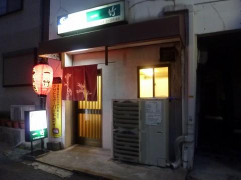 お好み焼一竹「一番人気は、2玉焼きそば!!」