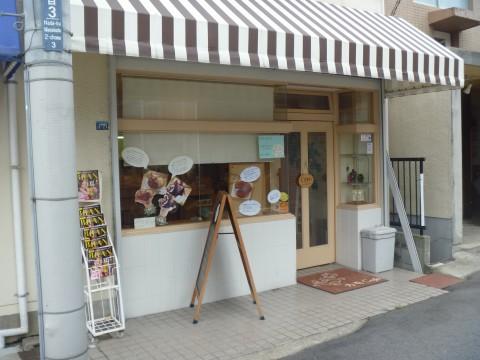 カモcafe(カモカフェ)※2013年8月24日閉店「何食べても外れなし!!なスィーツたち」