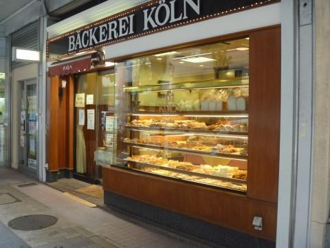 ケルンメイン六甲店「ケルンで大きくなりました」