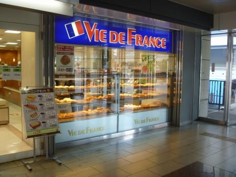 ヴィドフランス六甲道店※閉店「ヴィドフランスでモーニング!!」