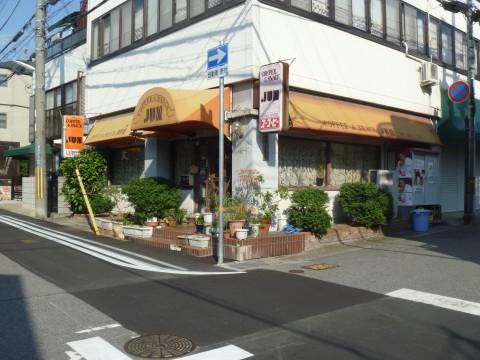COFFEE&SNACK JUN※閉店「お母さんが1人で切り盛りしてるザ!喫茶店です」
