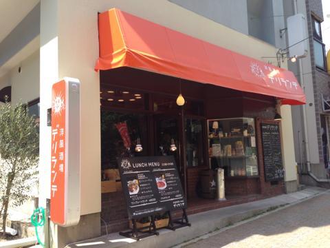 洋風酒場デリランテ六甲道店「12月17日ニューオープン!!」
