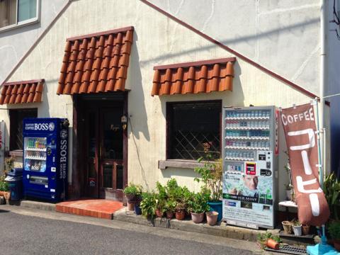 COFFEE Maya「30数年の老舗喫茶店!!を最近発見」