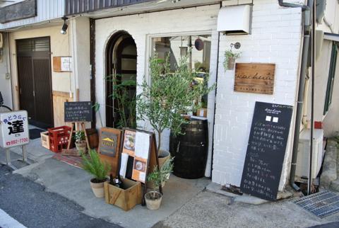 ハーブ料理とスウィーツの店L'epice(レピス)「9月12日ニューオープン!!」
