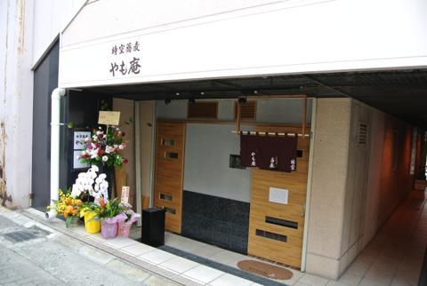 時空蕎麦やも庵「阪神新在家に自家製麺のお蕎麦屋さん!!」