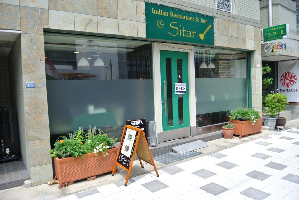 インドレストランシタール(Sitar)※閉店・移転「本格インド料理店がニューオープン!!」