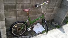 神戸市東灘区 自転車回収