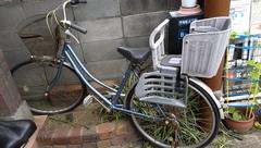 神戸市灘区 東灘区 自転車回収