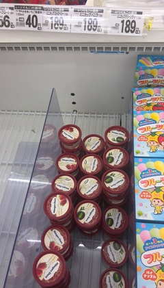 暑い時はスーパー