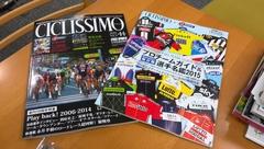 CICLISSIMO 自転車の本