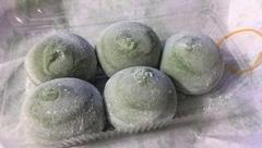 ナダシンの草餅