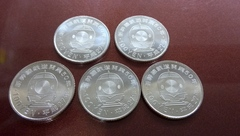 新幹線50周年記念硬貨