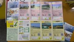 淡路島サイクリングマップ