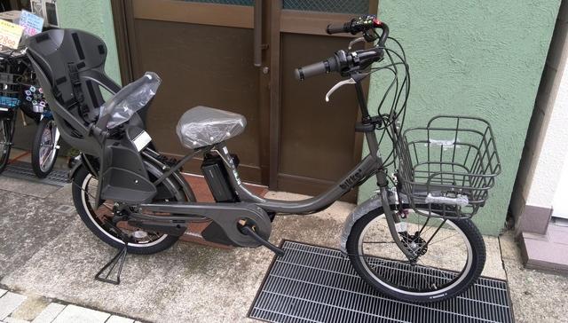 電動自転車 ビッケツーe ...