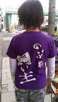 癒し系 のぶおくん☆