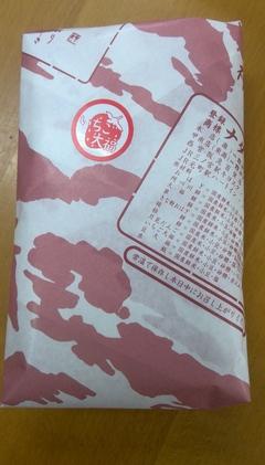 ナダシンの餅 いちご大福