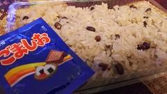 ナダシンの餅 赤飯