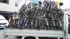 自転車回収