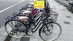 6段変速付き自転車☆