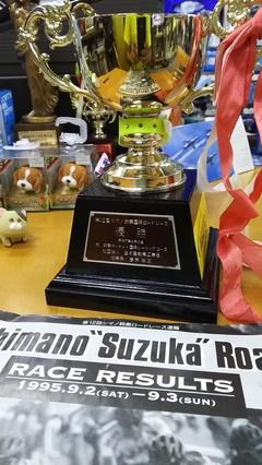 シマノ鈴鹿国際ロード☆