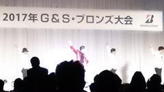 ブリヂストンサイクルのパーティー☆