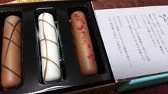 バレンタインデー☆