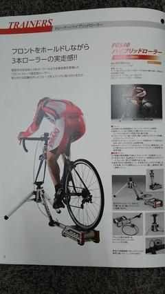 雨や昼間自転車に乗れない方にローラー台