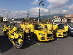 TOJ ツアー・オブ・ジャパン MAVIC