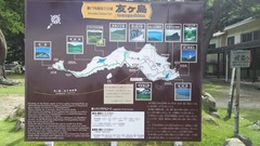 ラピュタ島 友ヶ島へ
