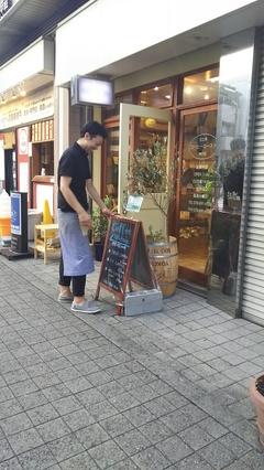 六甲道 勝手に交流会☆