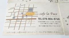カフェ ラ パーチェさんでランチ❗